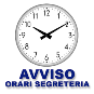 banner_orari-segreteria-in-evidenza